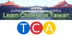 Taiwan Chinese Academy